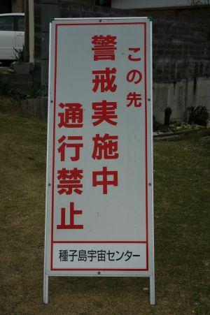 takezaki